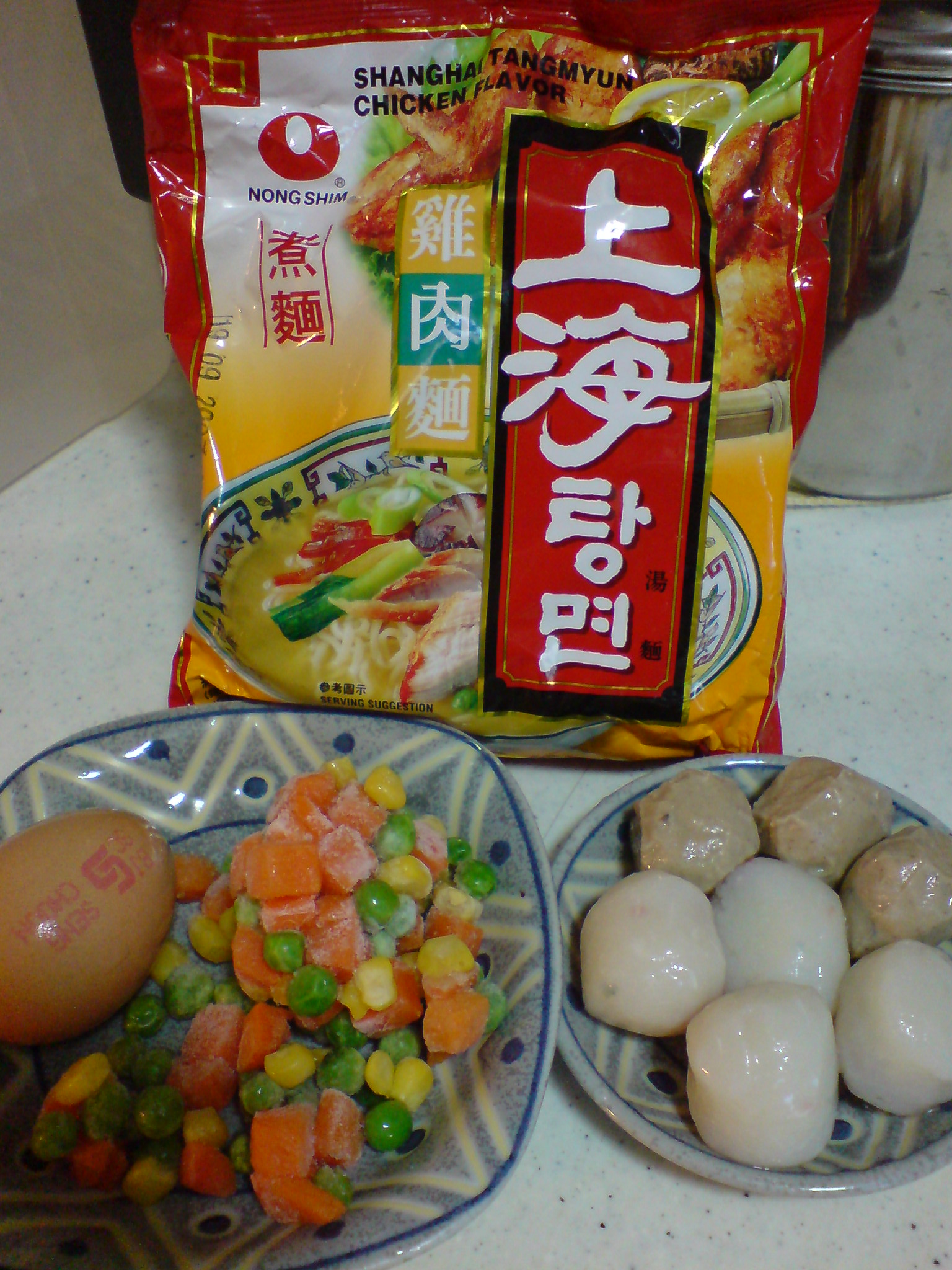 Chinese instant noodles with frozen vegetables