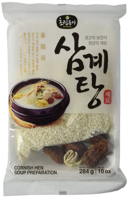 Samgyetang Ingredient Kit